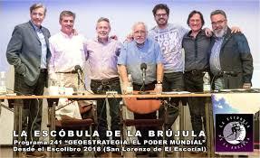 El equipo del podcast La Escóbula de la Brújula